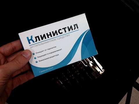 Клинистил заказать в Хабаровске